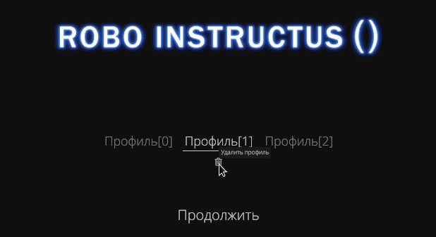 translated menu items
